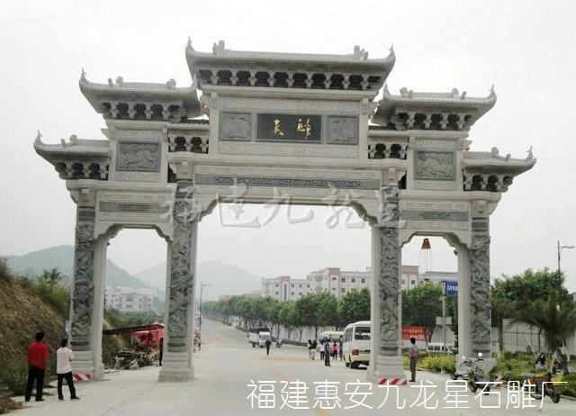 景區大型石雕牌坊