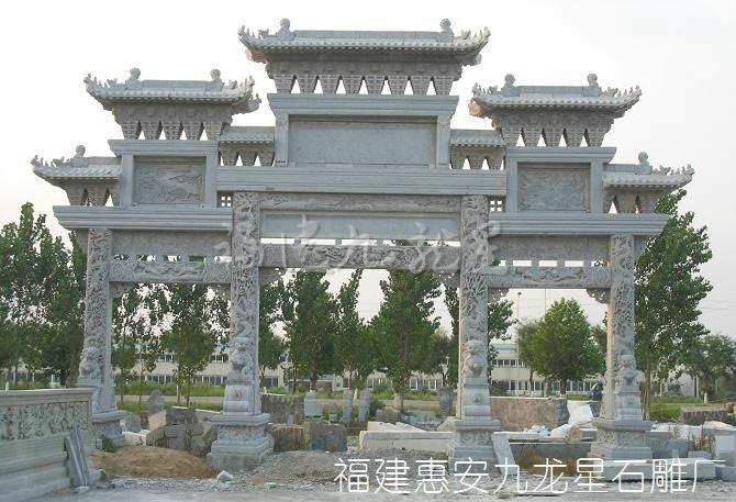 大氣鄉村石雕牌坊