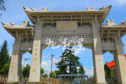 廣東石牌坊